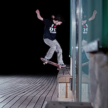 Miki Jaume, FS Crooked - Photo: Estefano Munar